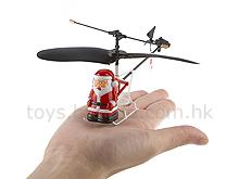 Fliegender Weihnachtsmann